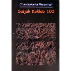 Saijak Koklob 100